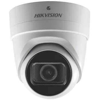 Купольная IP-видеокамера Hikvision DS-2CD2H43G0-IZS с EXIR-подсветкой до 30м