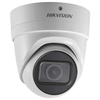 Купольная IP-видеокамера Hikvision DS-2CD2H83G0-IZS с EXIR-подсветкой до 30м