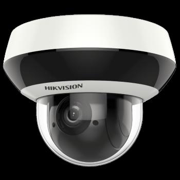 Скоростная поворотная IP-видеокамера Hikvision DS-2DE2A204IW-DE3 c ИК-подсветкой до 20м