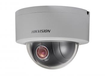 Компактная купольная IP-видеокамера Hikvision DS-2DE3204W-DE с функцией поворота/наклона