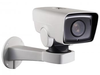 IP видеокамера Hikvision DS-2DY3220IW-DE(B)