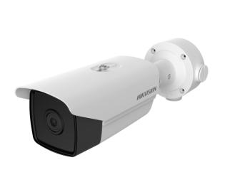Тепловизионная IP-видеокамера DS-2TD2117-6/V1 Hikvision с алгоритмом Deep learning