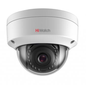 Купольная мини IP-видеокамера HiWatch DS-I202 (C) (4 mm) с ИК-подсветкой до 30м