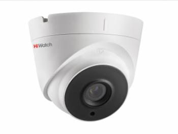 Купольная IP-видеокамера HiWatch DS-I253M (2.8 mm) с EXIR-подсветкой до 30м и встроенным микрофоном