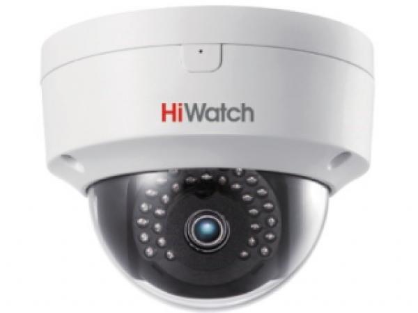 Купольная IP-видеокамера HiWatch DS-I452S (2.8 mm) 4Мп с ИК-подсветкой до 30м