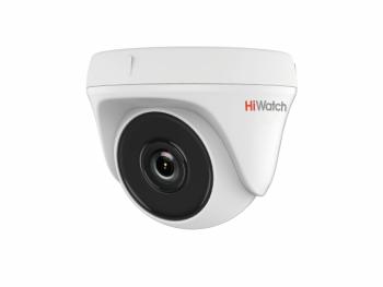 Купольная HD-TVI видеокамера HiWatch DS-T133 (2.8 mm) с EXIR-подсветкой до 20 м