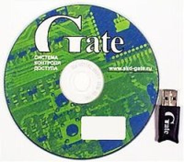 Базовый комплект ПО СКУД Gate-Vizit Gate-Server-Terminal