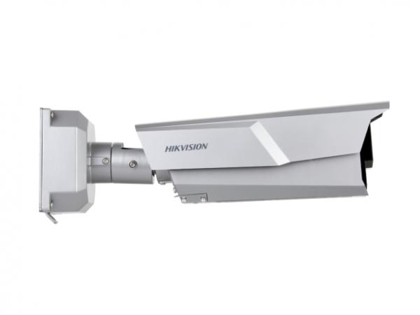IP- камера iDS-TCM203-A/R/0832(850nm) Hikvision 2Mп с функцией распознавания номеров автомобиля