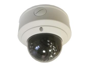 Купольная IP-видекоамера Optimus IP-E042.1(2.8-12)P_V.2, 2Мп с ИК подсветкой 40м