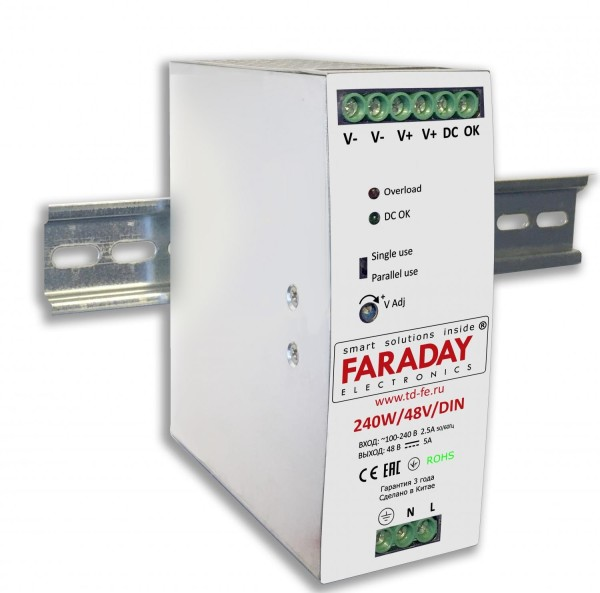Блок питания импульсный Faraday 240W/48V/DIN