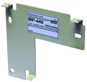 Монтажное основание Vizit MP-440