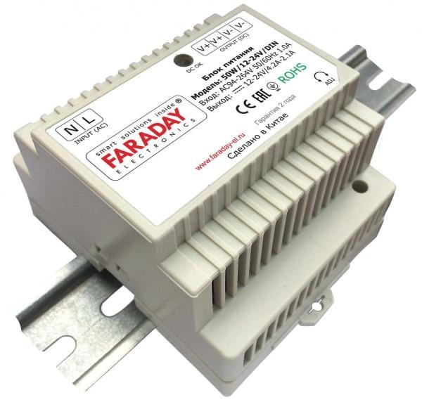 Блок питания импульсный Faraday 50W/12-24V/DIN