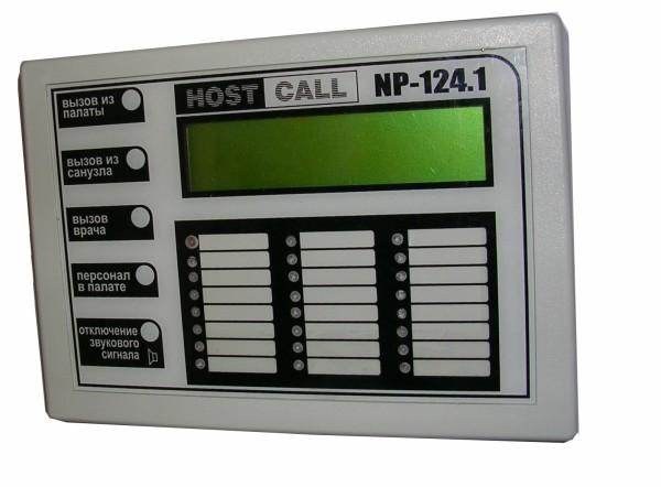Пульт медсестры HostCall NP-124.1