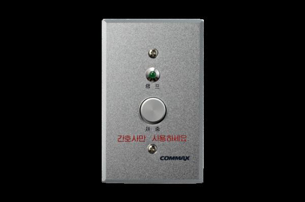 Кнопка сброса Commax PB-500