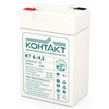 Аккумулятор Контакт 6V 4,5Ah КТ 6-4,5