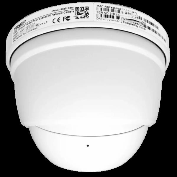 Купольная IP-видеокамера Trassir TR-D8141IR2 2.8 с ИК-подсветкой до 20м