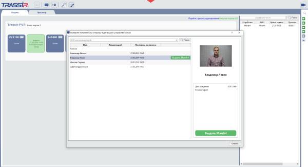 Модуль для подключения персональных регистраторов TRASSIR PVR Sync в ПО TRASSIR (Windows/TRASSIR OS)