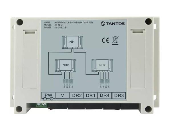 Разветвитель линии Tantos TS-NV2