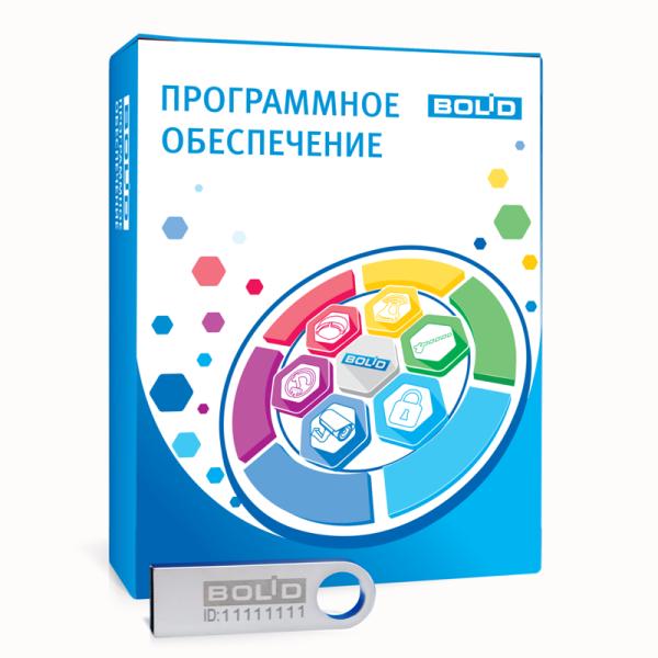 Администратор базы данных «Орион Про»