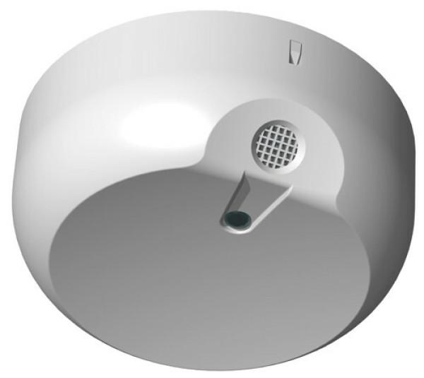 Извещатель охранный звуковой Аргус-Спектр Арфа-И (ИО 329-3/1) (Стрелец-Интеграл®)