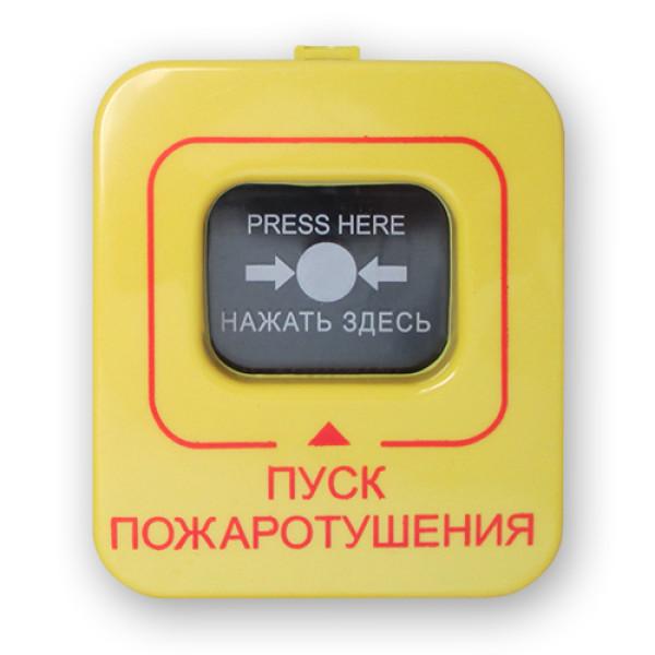 Астра-45 А исполнение ПП