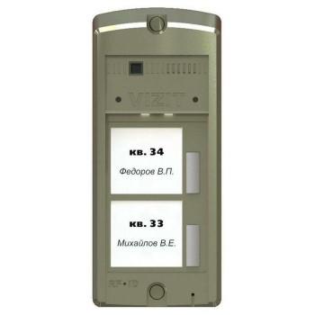 Вызывная панель видеодомофона Vizit БВД-306CP-2
