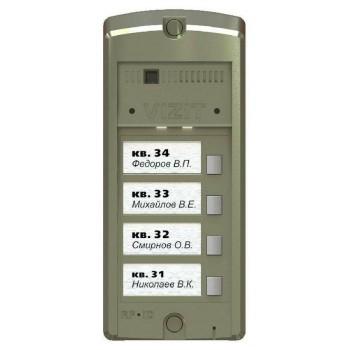 Вызывная панель видеодомофона Vizit БВД-306CP-4