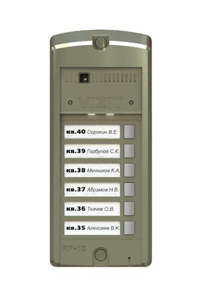 Вызывная панель видеодомофона Vizit БВД-306CP-6