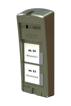Вызывная панель видеодомофона Vizit БВД-306FCP-2