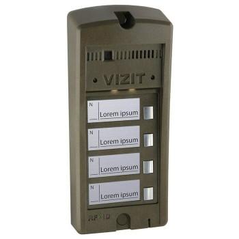 Вызывная панель видеодомофона Vizit БВД-306FCP-4