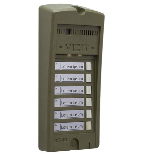 Вызывная панель видеодомофона Vizit БВД-306FCP-6