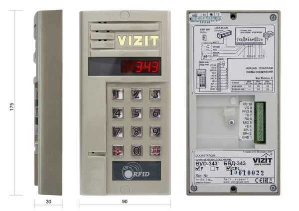 Блок вызова домофона Vizit БВД-343FCPL