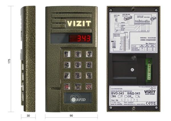 Вызывная аудиопанель Vizit БВД-343R