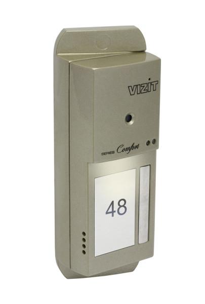 Вызывная панель видеодомофона Vizit БВД-405CP-1