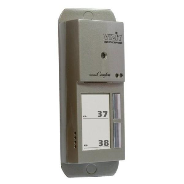 Вызывная панель видеодомофона Vizit БВД-405CР-2