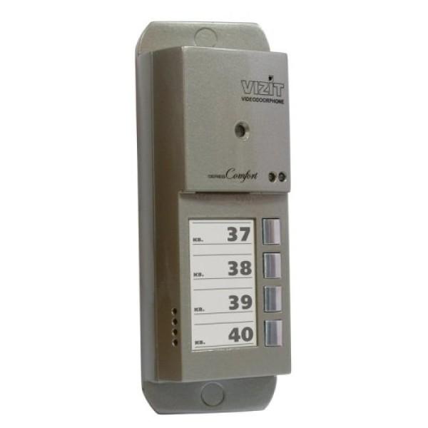 Вызывная панель видеодомофона Vizit БВД-405CР-4