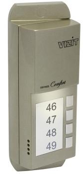 Блок вызова на 4 абонента Vizit БВД-405А-4
