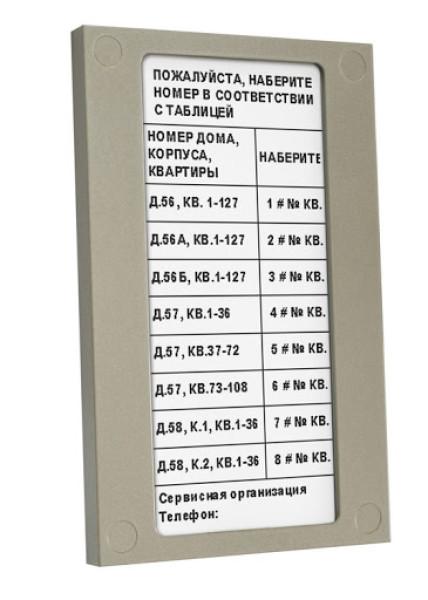Блок индикации домофона Vizit БВД-432NP
