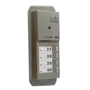 Вызывная панель видеодомофона Vizit БВД-444CP-4-R