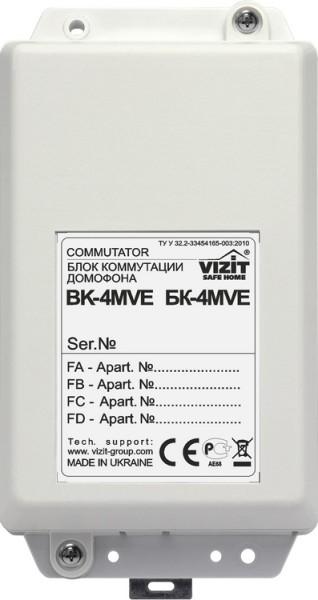 Блок коммутации домофона Vizit БК-4MVE