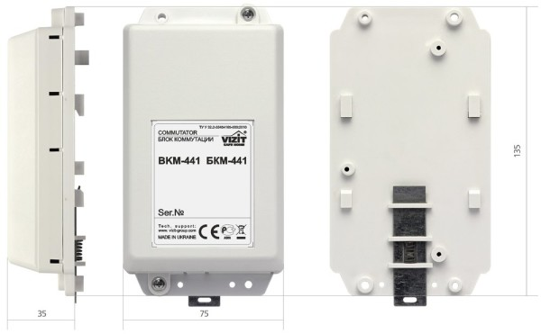 Блок коммутации монитора Vizit БКМ-441