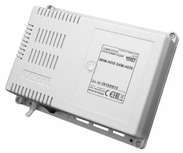Блок коммутации и питания монитора Vizit БКМ-443S