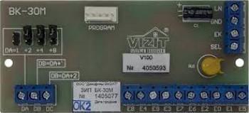 Запчасть Vizit ЗИП БК-30M