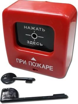"""Извещатель пожарный ручной Квазар ИПР 513-2 """"АГАТ"""""""