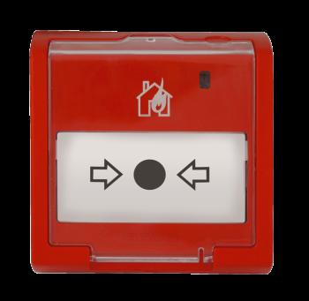 Извещатель пожарный ручной Болид ИПР 513-3М
