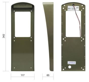 Комплект монтажный Vizit МК-424-1
