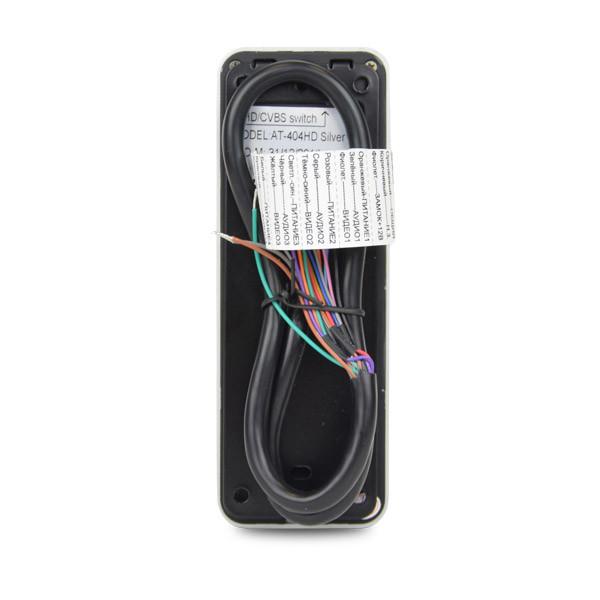 Вызывная панель видеодомофона ATIS AT-404HD Silver