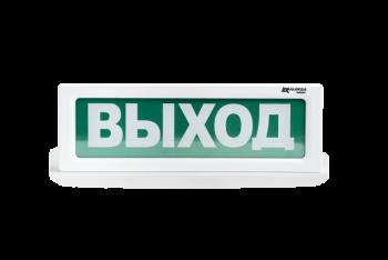 """ОПСП2б-10 """"ALEKSA"""""""