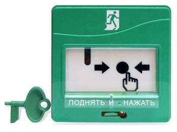 Устройство дистанционного пуска Болид УДП 513-3М исп.01